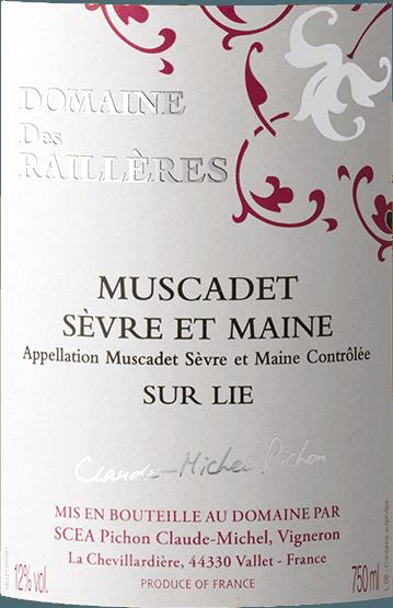 Muscadet Sur Lie Sèvre et Maine AOC 2019 - Domaine des Railleres von Domaine Des Raillères
