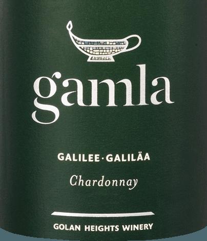 DerGamla Chardonnay von Golan Heights Winery ist ein rebsortenreiner, ausgewogener und eleganter Weißwein aus dem Weinanbaugebiet Golan / Galiläa. Dieser Wein erscheint im Glas Goldgelb mit glitzernden Reflexen. In der Nase präsentieren sich sommerliche Aromen von knackigen Äpfeln, saftigen Birnen, tropischen Fürchten und frischen Zitronen - im Hintergrund halten sich würzige Aromen und Nuancen nach Eichenholz. Am Gaumen zeigt sich dieser Weißwein spritzig und frisch. Der mittlere Körper lässt sich gekonnt von der fein-cremigen Textur einnehmen. Das Finale wartet mit einer angenehmen Länge auf. Vinifikation desGolan Heights WineryGamla Chardonnay Auf den nördlichen Golanhöhen wachsen die Trauben für diesen Weißwein. Nach der Lese der Chardonnay-Trauben wird da Lesegut umgehend in den Weinkeller der Golan Heights Winery gebracht. Dort werden die Beeren zunächst gepresst und anschließend im Edelstahltank vergoren. Damit die hellen Früchte und die fein-cremige Textur besonders gut zur Geltung kommen, wird dieser Wein für eine kurze Zeit in Fässern aus französischer Eiche ausgebaut. Speiseempfehlung für denChardonnay Golan Heights WineryGamla Genießen Sie diesen trockenen Weißwein von den Golanhöhen zu gegrilltem Lachs mit knuspriger Haut, ofenfrischem Huhn oder auch zu frisch zubereitetem Mango-Salat. Dieser Artikel darf nach der EU-Richtlinie2015/C 375/05nicht als Wein aus Israel deklariert werden. Mehr Informationen zu dieser EU-Richtlinie finden Siehier.