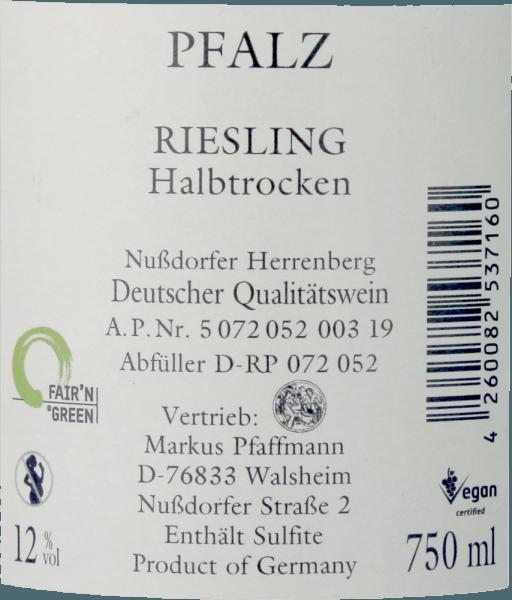 MP Riesling halbtrocken 2019 - Markus Pfaffmann von Markus Pfaffmann (Karl Pfaffmann)
