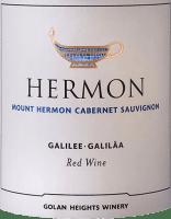 Vorschau: Mount Hermon Cabernet Sauvignon 2020 - Golan Heights Winery