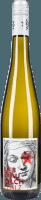 Vorschau: Liebfraumilch 2019 - Weingut Hammel