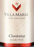 Vorschau: Private Bin Chardonnay 2018 - Villa Maria