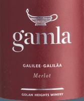 Vorschau: Gamla Merlot 2018 - Golan Heights Winery
