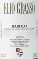Vorschau: Barolo DOCG 2014 - Elio Grasso