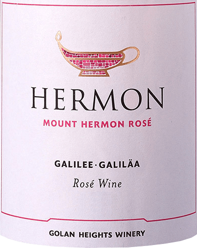 Der Mount Hermon Rosé von Golan Heights Winery ist eine ansprechende, vielschichtige und ausdrucksvolle Rosé-Cuvée aus dem Weinanbaugebiet Golan / Galiläa. Dieser Rosé wird aus den RebsortenSyrah, Tinta Cao und Tempranillo vinifiziert. Im Glas leuchtet dieser Wein in einem strahlenden Lachsrosa mit glitzernden Reflexen. Die Nase erfreut sich an einem fruchtig-blumigen Bouquet, dass besonders von Erdbeeren, Sauerkirschen und floralen Noten nach Rosenblättern getragen wird. Hinzu kommen noch ein dezente Rauchnuancen. Am Gaumen ist dieser Roséwein herrlich erfrischend mit einem mittleren Körper, der wundervoll mit den Aromen der Nase harmoniert. Speiseempfehlung für denGolan Heights Winery Rosé Mount Hermon Dieser trockene Roséwein von den Golanhöhen ist ein hervorragender Begleiter zu feinen Fisch-Canapés, der spanische Klassiker Paella oder auch zu Hähnchenbrust in cremiger Sauce. Dieser Artikel darf nach der EU-Richtlinie2015/C 375/05nicht als Wein aus Israel deklariert werden. Mehr Informationen zu dieser EU-Richtlinie finden Siehier.