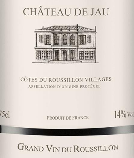 Rouge Côtes du Roussillon Villages 2018 - Château de Jau von Château de Jau